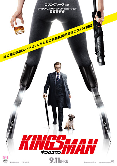 『トランスポーター2』のオマージュ??/(C)2015 Twentieth Century Fox Film Corporation