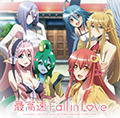 最高速 Fall in Love