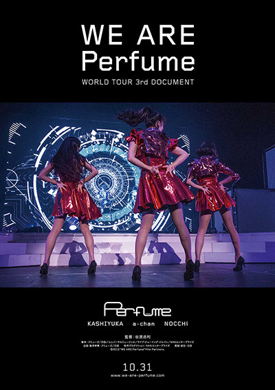 "(C) 2015""WE ARE Perfume""Film Partners."