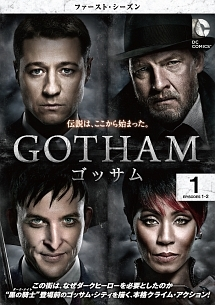 GOTHAM/ゴッサム <ファースト・シーズン>/(C) 2015 Warner Bros.Entertainment Inc. All rights reserved.