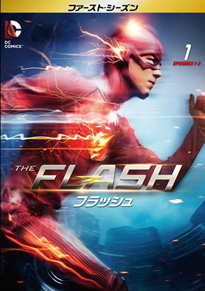 THE FLASH/フラッシュ <ファースト・シーズン>/(C) 2015 Warner Bros.Entertainment Inc. All rights reserved.
