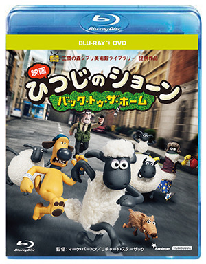 (C)2014 AARDMAN ANIMATIONS LIMITED AND STUDIOCANAL SA. A STUDIOCANAL RELEASE