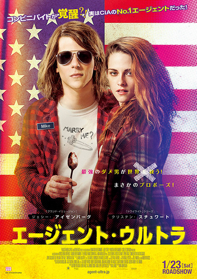 (C) 2015 American Ultra, LLC.  All Rights Reserved.