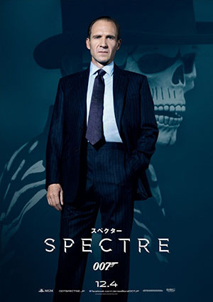M(レイフ・ファインズ)/SPECTRE (c) 2015 Metro-Goldwyn-Mayer Studios Inc., Danjaq, LLC and Columbia Pictures Industries, Inc. All rights reserved