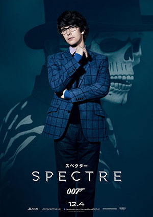 Q(ベン・ウィショー)/SPECTRE (c) 2015 Metro-Goldwyn-Mayer Studios Inc., Danjaq, LLC and Columbia Pictures Industries, Inc. All rights reserved
