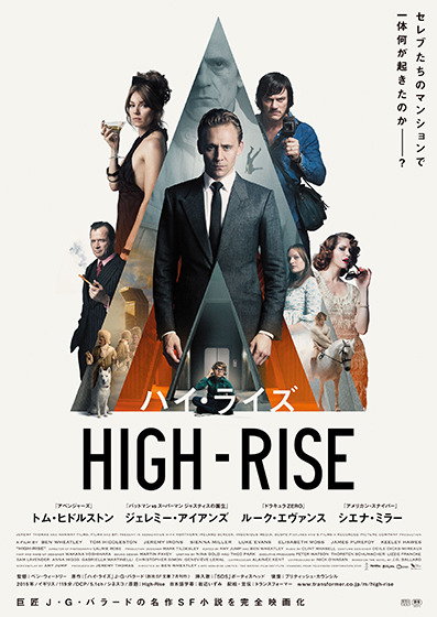(C) RPC HIGH-RISE LIMITED / THE BRITISH FILM INSTITUTE / CHANNEL FOUR TELEVISION CORPORATION 2015