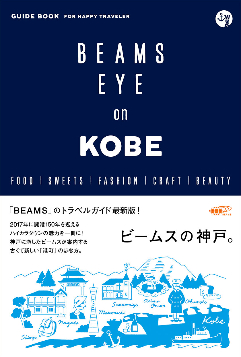 BEAMS EYE on KOBE