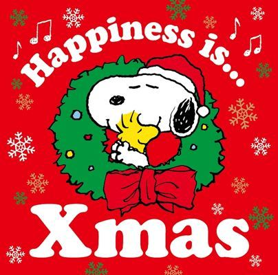 Happiness is... Xmas