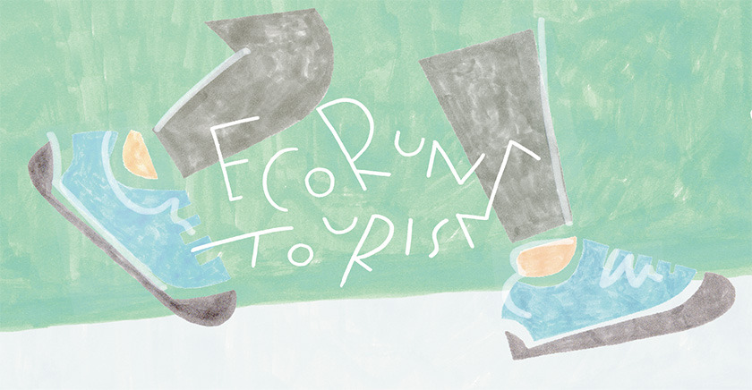 プログラム1/ECO RUN TOURISM