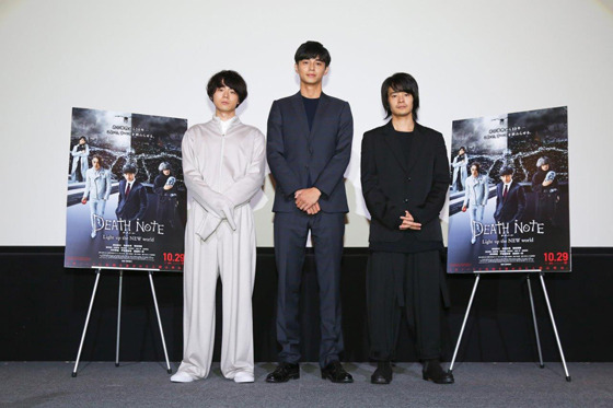 (C)2016「DEATH NOTE」FILM PARTNERS