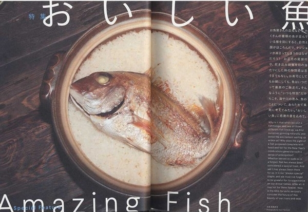 『RiCE No.2 WINTER 2017 lifestyle for foodies』