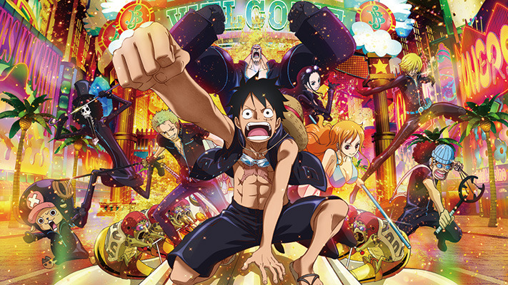 『ONE PIECE FILM GOLD』