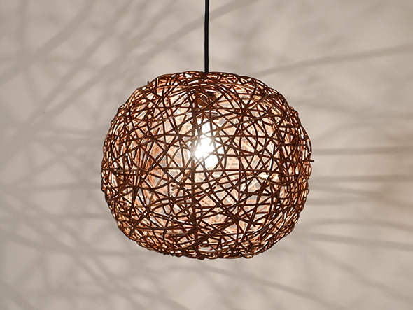 KAJA Rattan Ball Lamp