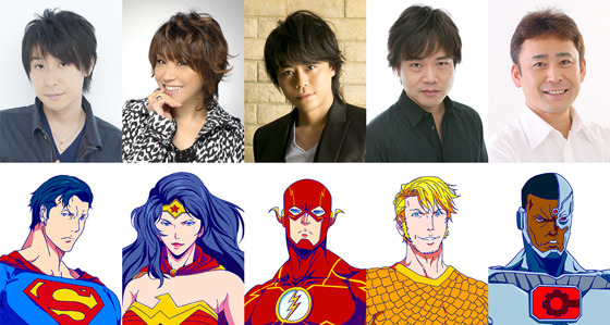 (C)Warner Bros. Japan and DLE. DC characters and elements (C) & ™ DC Comics. Eagle Talon characters and elements (C) & ™ DLE. All Rights Reserved.