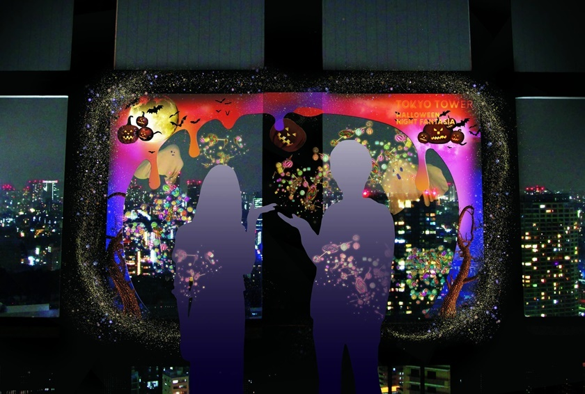 Image result for TOKYO TOWER HALLOWEEN NIGHT FANTASIA