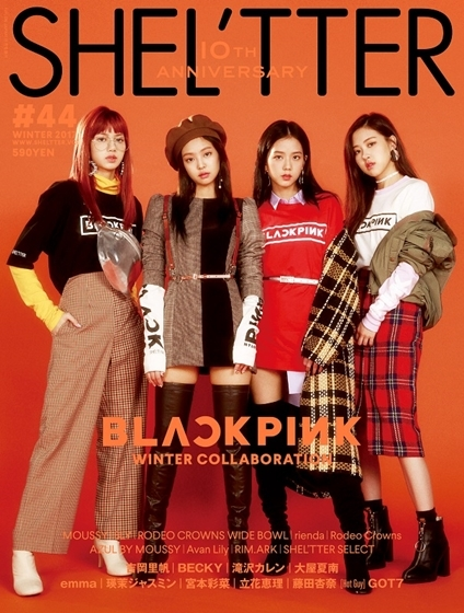 BLACKPINKが表紙の「SHEL'TTER MOOK WINTER 2017 #44」