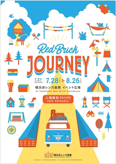 「Red Brick JOURNEY」