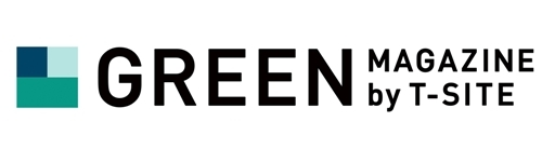 GREEN MAGAZINE by T-SITE